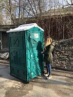 Биотуалет кабина с пластиковым поддоном