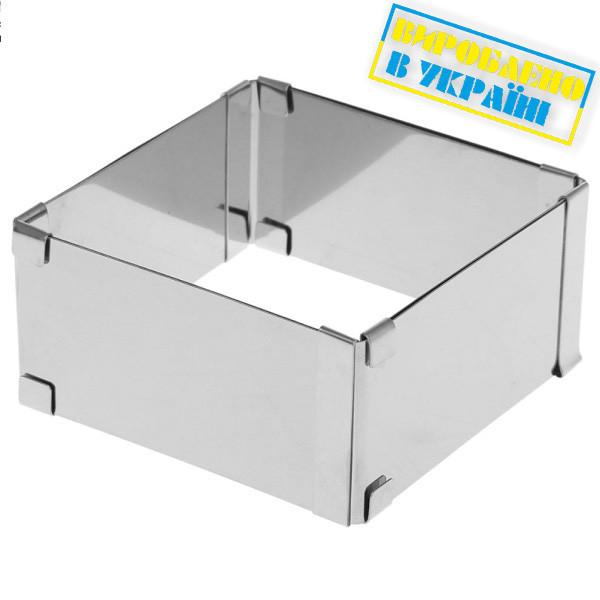 """Форма разъёмная для торта """"Квадрат"""" (высота 12 см, размер от 15 до 28 см) арт. 810081"""