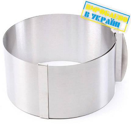 Форма разъёмная для торта (высота 10 см, диаметр от 16 до 30 см) арт. 810064, фото 2