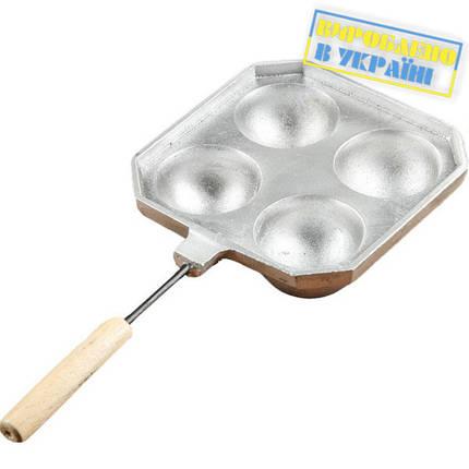 """Форма для выпечки печенья """"Шарики большие"""" 6.5 см арт. 123219, фото 2"""
