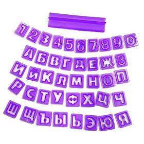 Форма для вырубки букв и цифр В 9931-1 арт. 830-7-3