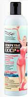 Шампунь минеральный увлажнение и объем волос - Секреты лучших здравниц СССР, 400 мл
