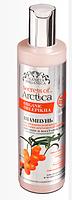 """Шампунь для волос """"Питание и восстановление"""" с эффектом ламинирования ,Planeta organica, 280 мл."""