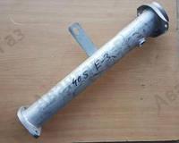 Труба промежуточная Газель дв.405 ЕВРО 2 алюм. (заменитель катализатора) (пр-во Polmostrow Польша)