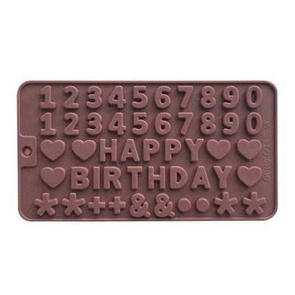 """Силиконовая форма для конфет """"Happy Birthday"""" арт. 870-404023, фото 2"""