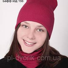 Монако шапка підліток/доросла. Від 7 років р. 54-58
