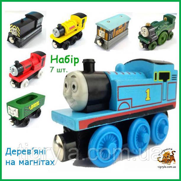 Томас и его друзья Игрушки набор деревянных паровозиков и вагончиков на магнитах
