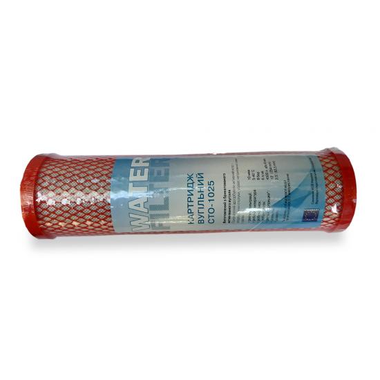 Картридж угольный Water Filter CTO-10