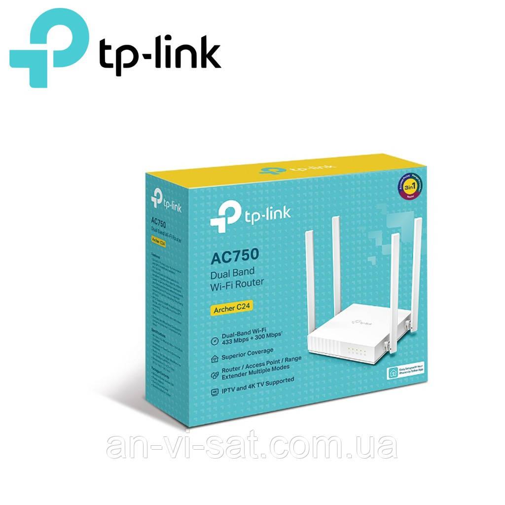 Бездротовий маршрутизатор TP-Link Arher C50(чотири антени)