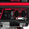 Генератор бензиновий Vitals JBS 2.5 b, фото 4