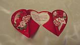 Листівки «З днем Святого Валентина» 13,5х11,5, фото 2