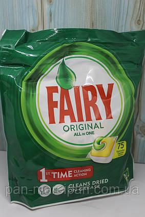 Таблетки для посудомийки Fairy Original All in One (75шт)