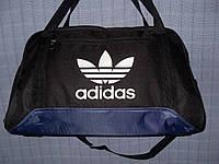 Багажная сумка Adidas 013676 большая (55х33х22, см) черная с синим спортивная дорожная текстиль