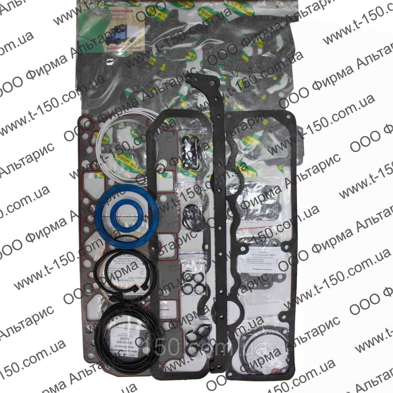 Набор прокладок двигателя МТЗ-892/900/920/922/952/ 1021/1025/1220Д-245, полный с РТИ, резина
