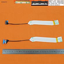 Шлейф Lenovo ThinkPad T410, T410i (50.4FZ06.012, 75Y1067, 45M2889) бо гарантія 3 міс