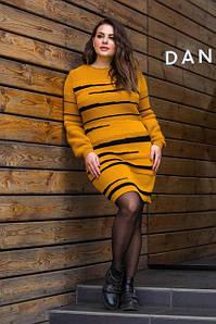 Теплое вязаное платье «Линда»