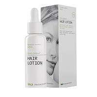 Лечение и профилактика выпадения волос HAIR LOTION, 70 мл