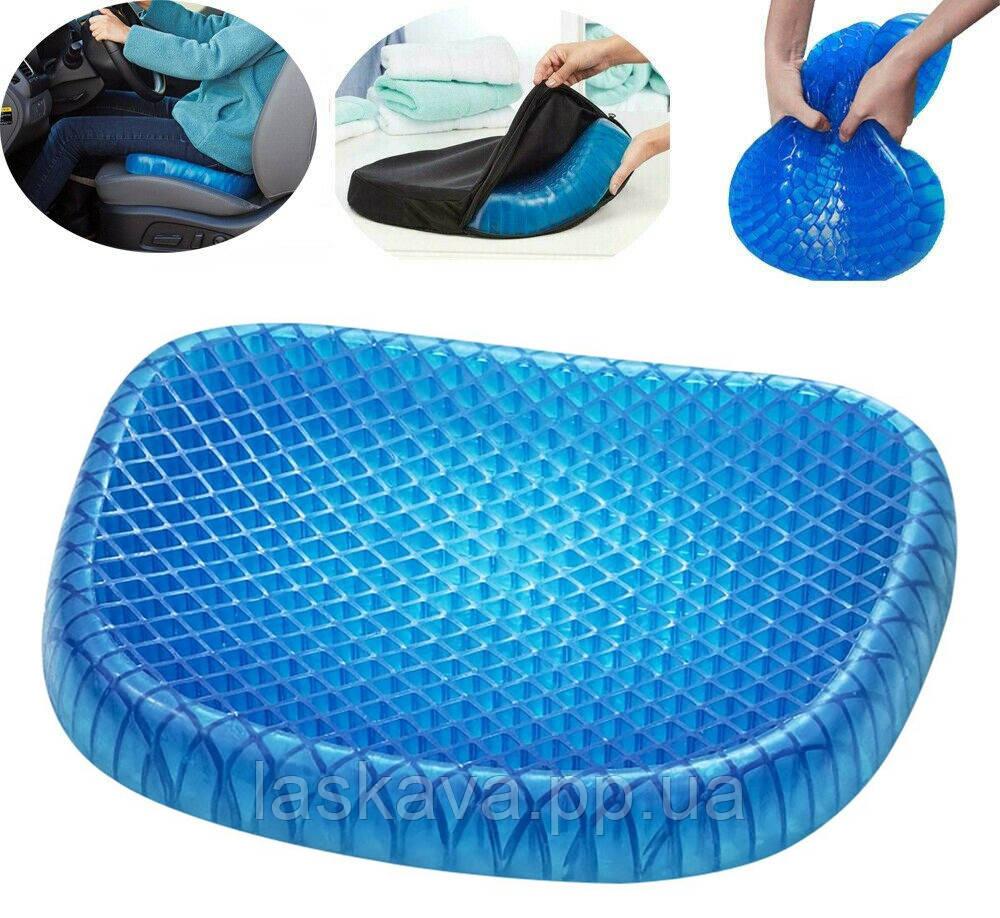 Гелевая ортопедическая подушка для сидения Egg Sitter + чехол (6724) Siamo