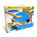 Гелевая ортопедическая подушка для сидения Egg Sitter + чехол (6724) Siamo, фото 7