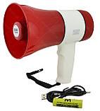 Гучномовець (рупор) UKC ER-22U Red (5147), фото 2