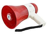 Гучномовець (рупор) UKC ER-22U Red (5147), фото 4