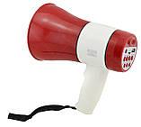 Гучномовець (рупор) UKC ER-22U Red (5147), фото 5
