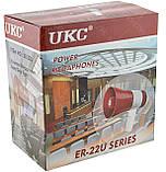 Гучномовець (рупор) UKC ER-22U Red (5147), фото 7