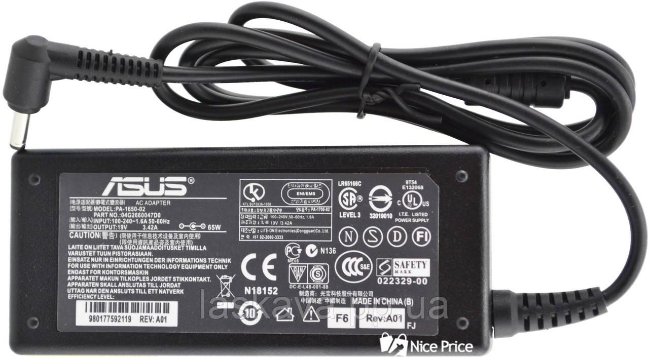 Блок питания для ноутбука Asus 19V 3.42A 65W 4.0x1.35 мм + кабель питания (3086) Siamo