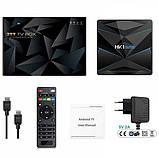 Медіаплеєр приставка Android TV Box HK1 SUPER 3GB/32GB (13949), фото 8