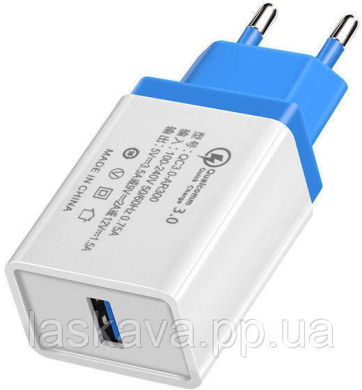 Мережевий зарядний пристрій (адаптер, зарядка) UKC 5216 Fast Charge QC 3.0 AR 60 (4311)