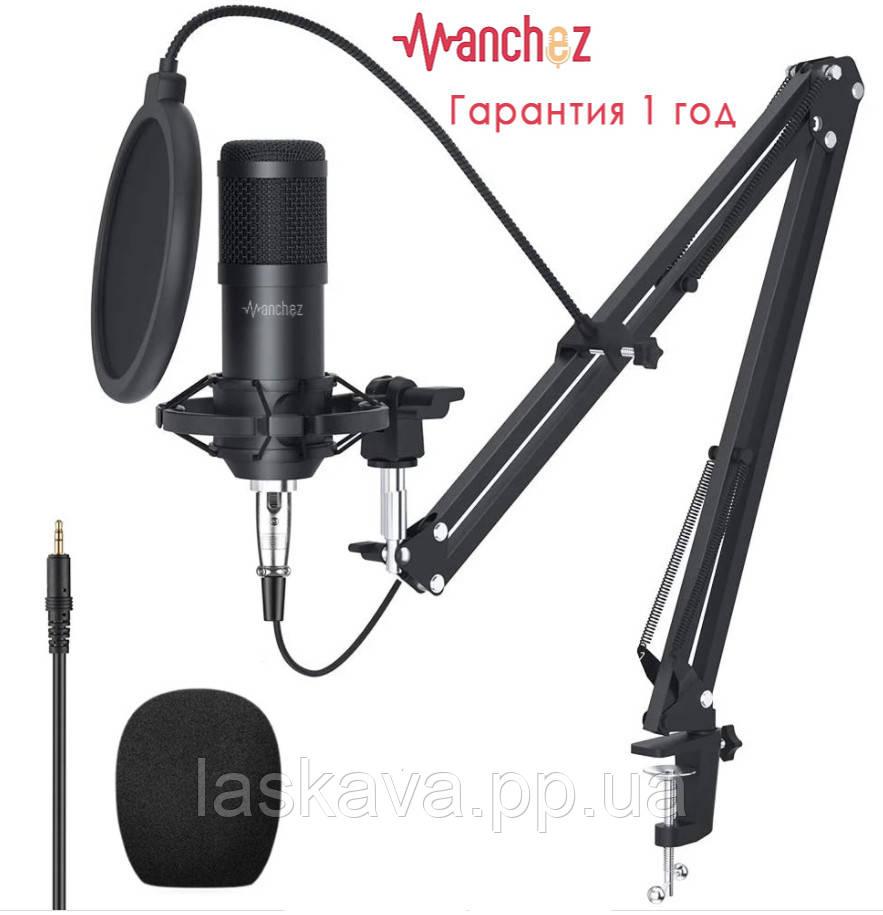 Студийный микрофон Manchez BM800 (Jack 3.5 мм) со стойкой пантограф и поп-фильтром Black Siamo