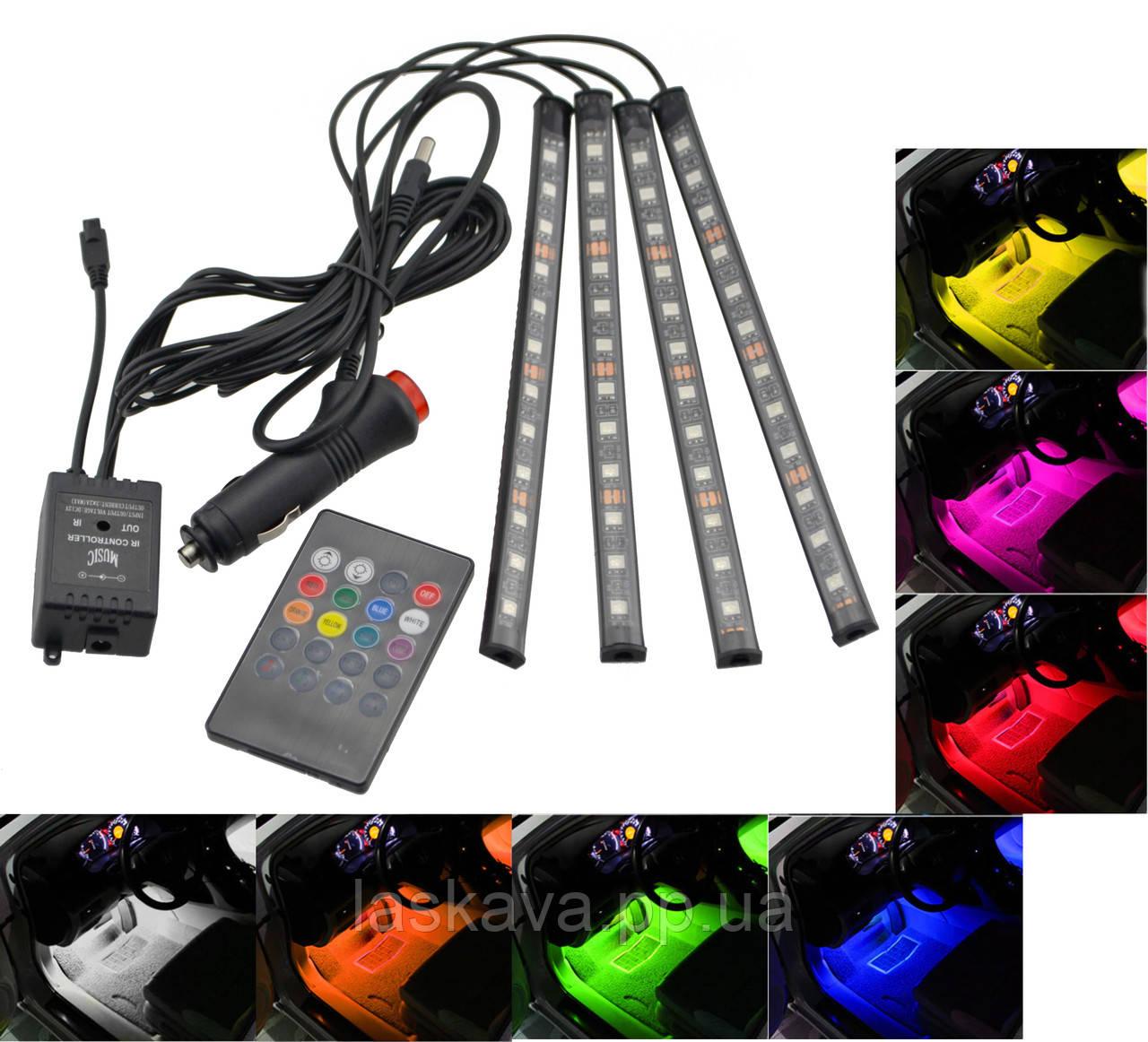Цветная подсветка для авто водонепроницаемая RGB led HR-01678 (3306) Siamo