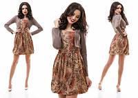 Женское платье + болеро