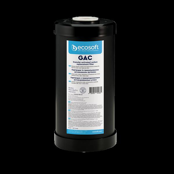 Картридж з гранульованим активованим вугіллям Ecosoft Big Blue 10