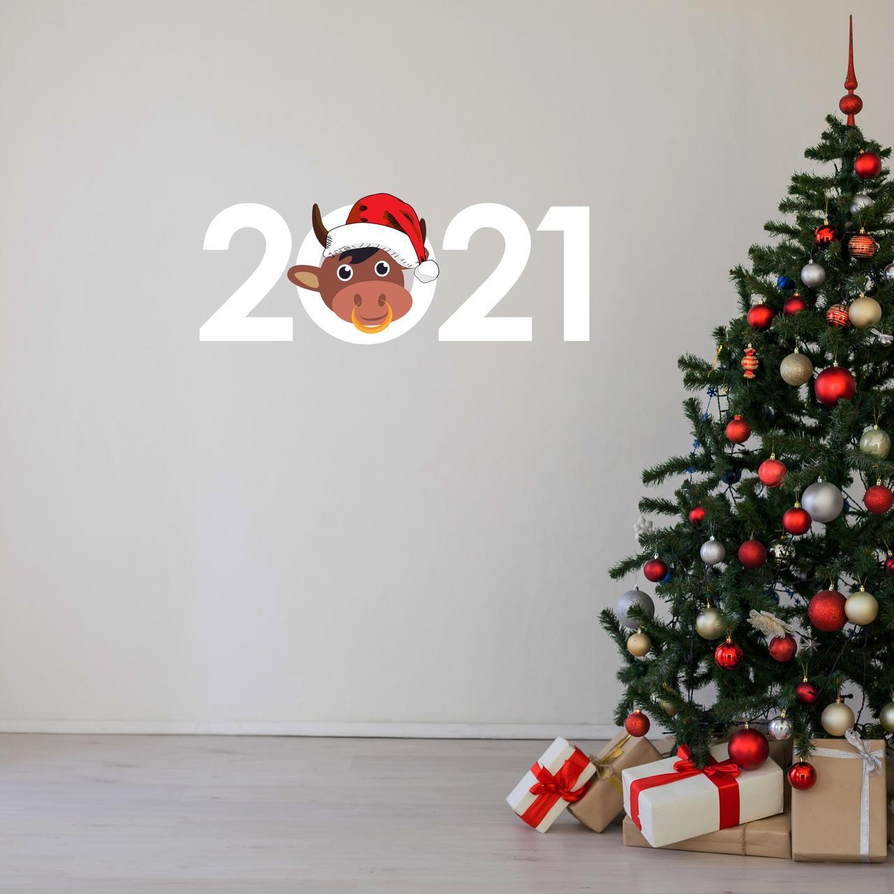 Новогодняя виниловая наклейка Год Быка (белая) 500х200мм ( новый год 2021, наклейки, украшение дома,