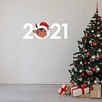 Новогодняя виниловая наклейка Год Быка (белая) 500х200мм ( новый год 2021, наклейки, украшение дома,, фото 1