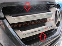 Решетка радиатора хромированная Mercedes GLK 2008-12