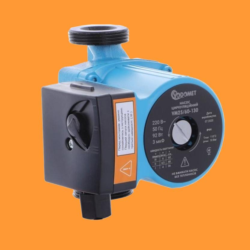 Циркуляционный насос для отопления VODOMET 25-40-130 + гайки + кабель с вилкой