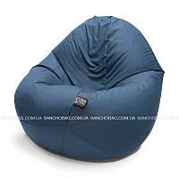 Крісло-Мішок великого розміру L 130x90 см Темно-синій