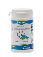 Canina (Канина)Petvital Arthro-tabletten-для суставов собак 1000 табл.