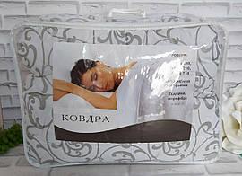 Одеяло полуторный размер наполнение - холлофайбер, ткань - микрофибра в подарочной сумке О-903