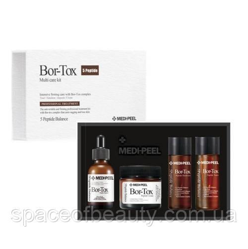 Набор средств против морщин с пептидами Medi-Peel Bor-Tox Multi Care Kit