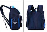 Рюкзак школьный голубой SM Baby, фото 2