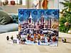 LEGO Harry Potter 76390 Новогодний адвент календарь лего Гарри Поттер 2021, фото 5