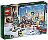 LEGO Harry Potter 76390 Новогодний адвент календарь лего Гарри Поттер 2021, фото 2