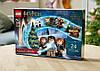 LEGO Harry Potter 76390 Новогодний адвент календарь лего Гарри Поттер 2021, фото 4