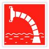 Знак пожарной безопасности «Пожарный водоисточник»