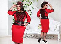 Платье ТРЮ №801,размеры 48-56