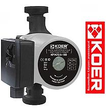 Насос для систем отопления Koer 25/60-180+ гайки + кабель с вилкой