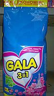 GALА 9кг автомат универсал
